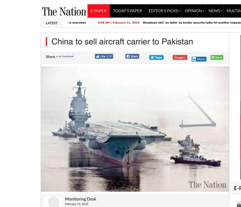 巴基斯坦《民族報》披露中國已決定將唯一一艘現役的航空母艦賣給巴基斯坦,遭到中國官媒駁斥「子虛烏有」。