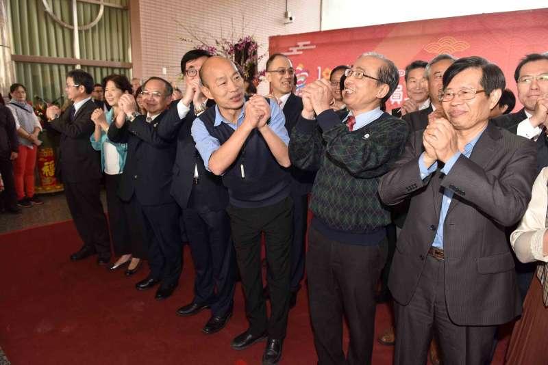 20180211-高雄市長韓國瑜11日出席高市府四維行政中心新春團拜。(高雄市政府提供)