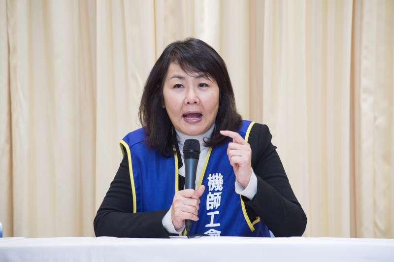 20190211-機師工會記者會,機師工會理事陳蓓蓓。(甘岱民攝)