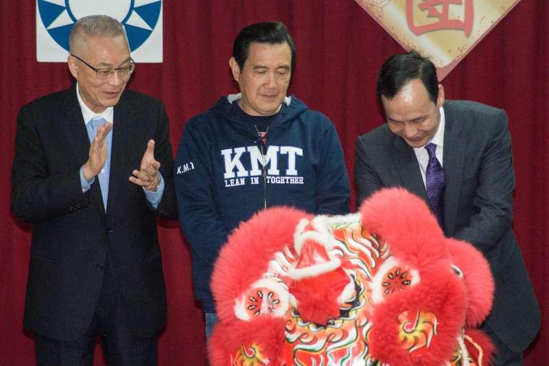 20190211-國民黨新春團拜,黨主席吳敦義、前總統馬英九與前新北市長朱立倫。(甘岱民攝)