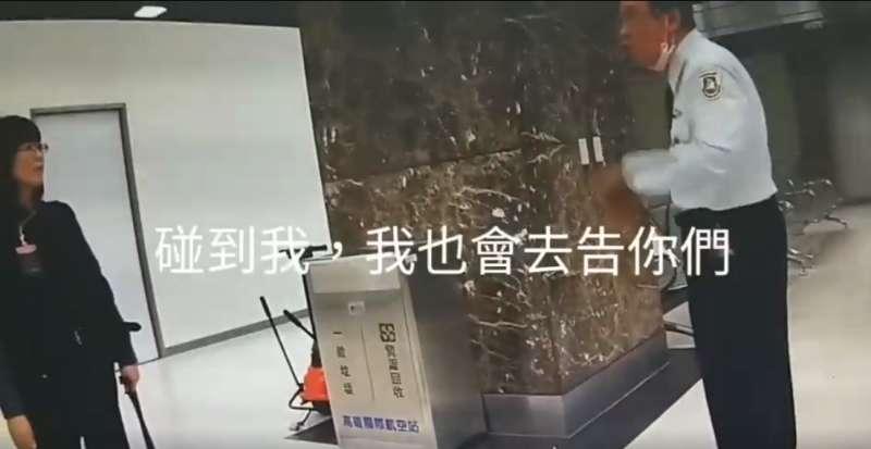移民署高雄航空站陳姓移民官,9日深夜疑似因為情緒不佳,突然伸腳踹檢疫犬,讓狗狗當場慘叫一聲。(截自臉書社團「有點毛毛的」)