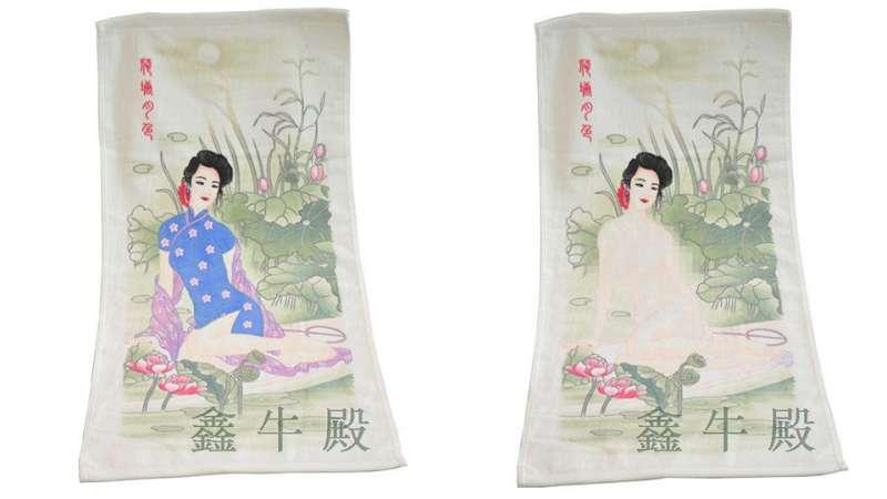 神奇變色「裸身」毛巾(圖/取自露天拍賣)