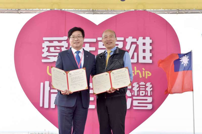 20190216-與韓國水原市締盟友好城市,高雄市長韓國瑜期待雙方擴大城市交流。(高雄市政府提供)