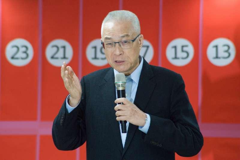 20190218-國民黨滾元宵活動,國民黨主席吳敦義。(甘岱民攝)
