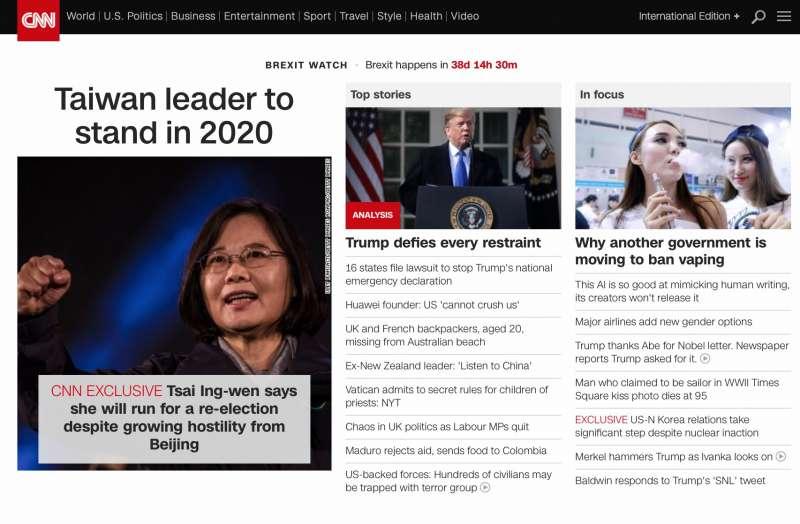 CNN網站將蔡英文宣布競選2020連任列為頭條新聞。(翻攝網路)