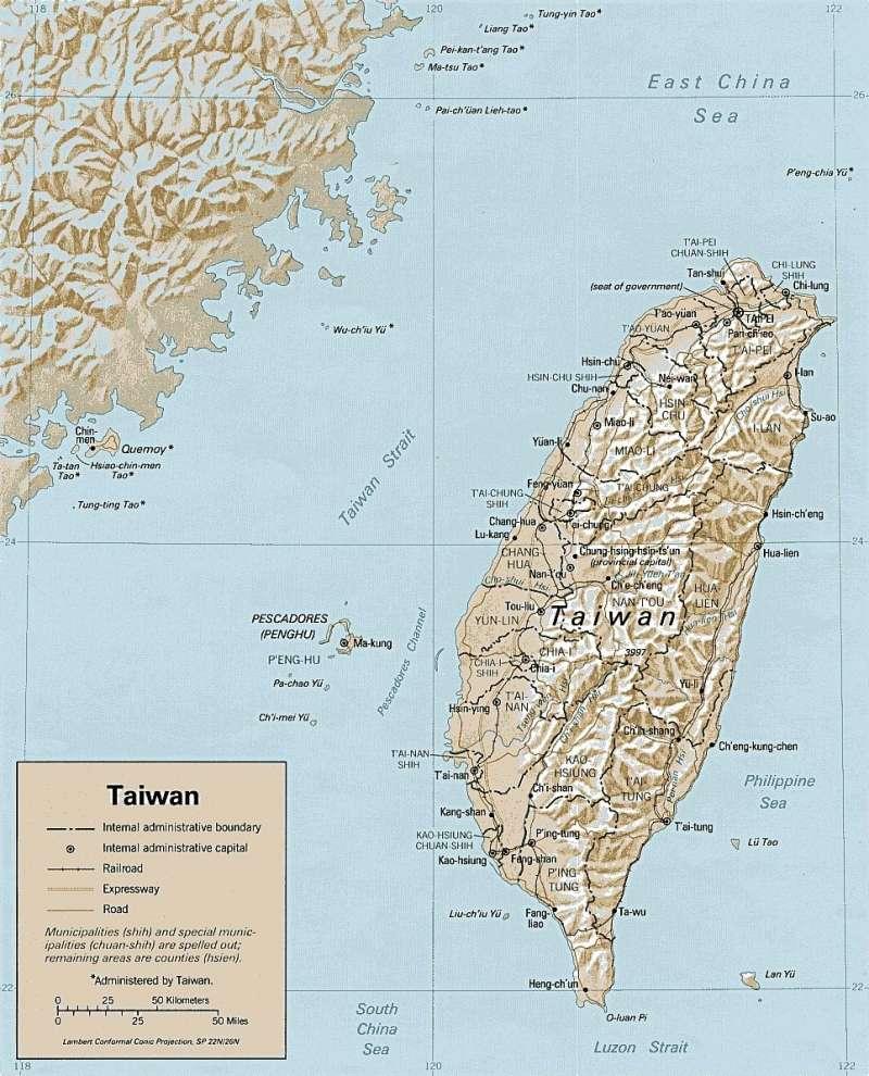 在蔣介石節節敗退後,美國開始傾向主張「台灣地位未定論」。(圖/維基百科)