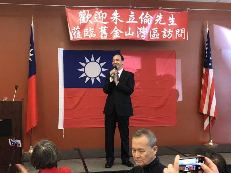 20190219-前新北市長朱立倫訪美之行,受當地僑胞歡迎。(許毓仁辦公室提供)
