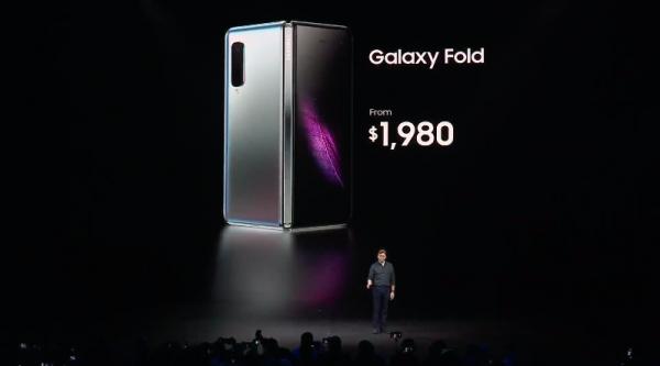 三星公布Galaxy Fold售價為1980元美金起跳。(圖/取自Samsung YouTube)