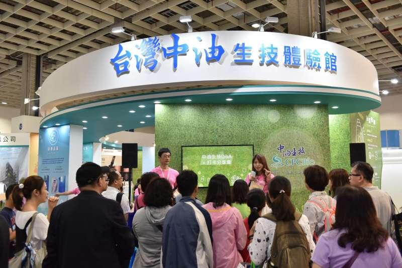 台灣中油生技體驗館現場民眾參與反應熱烈(圖/風傳媒)