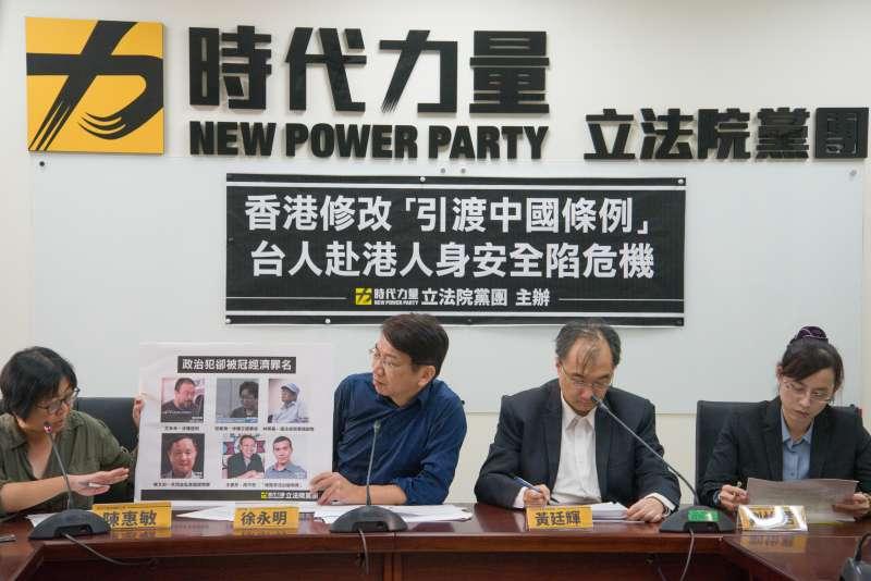 20190221-香港修改「 引渡中國條例」、台人赴港人身安全陷危機記者會。(甘岱民攝)