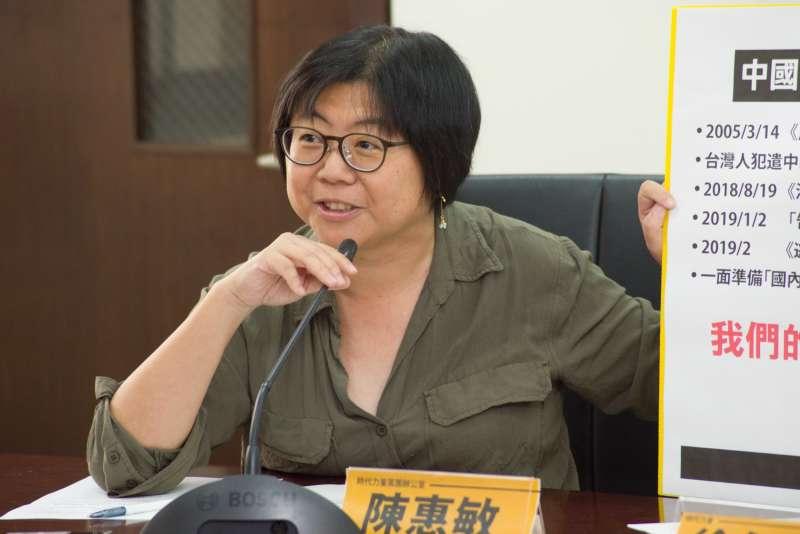 20190221-香港修改「 引渡中國條例」、台人赴港人身安全陷危機記者會,時代力量黨團辦公室主任陳惠敏。(甘岱民攝)