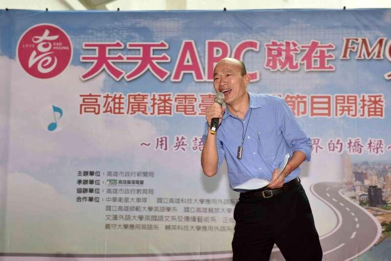 20190222-高雄市力推雙語城市記者會,高雄市長韓國瑜。(高雄市政府提供)