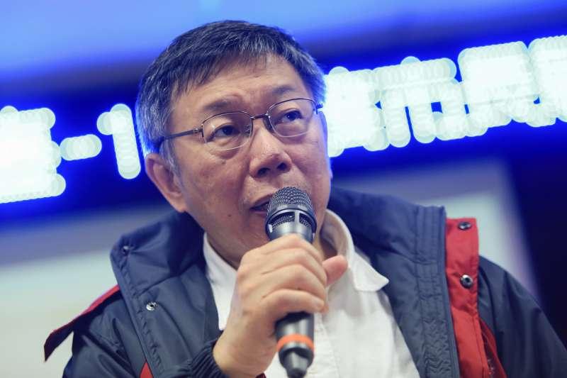 20190223-台北市長柯文哲23日與新北市府做雙北交流。(簡必丞攝)