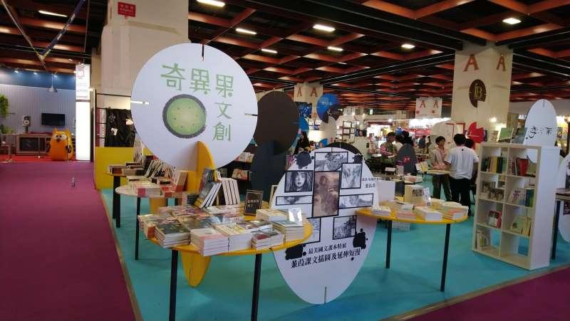 20190223-圖為奇異果文創在2019台北國際書展位,位於世貿一館A112展位,該位置鄰近獨立出版聯盟展位。(取自奇異果文創臉書專頁)