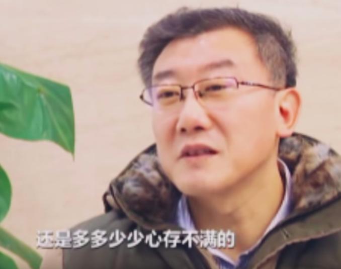 王林清認罪影片截圖