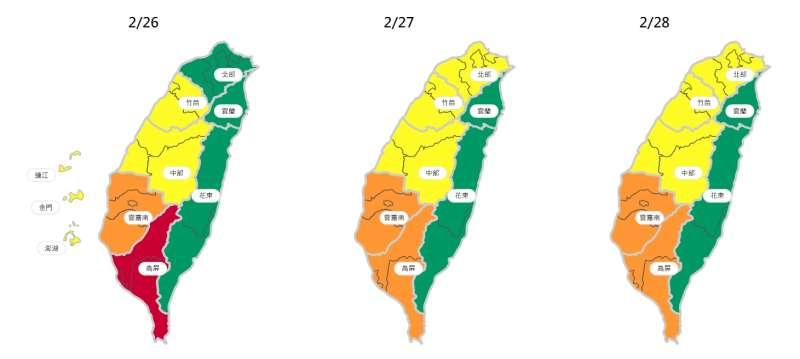 20190226-受到東北季風減弱等因素影響,台灣西半部持續有微量境外污染物移入。環保署預估,南部空品不良會持續到二二八連假。(取自環保署空氣品質監測網)