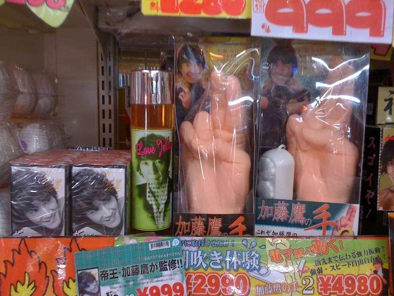 唐吉訶德常販賣各種讓人意想不到的商品,數年前,唐吉訶德還曾賣過加藤鷹的「金手指」。(圖/Siegfy@flickr)