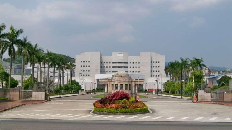 20190226 uploaded-國防醫學院。(取自AjaxSmack@wikipedia/CC BY-SA 3.0)