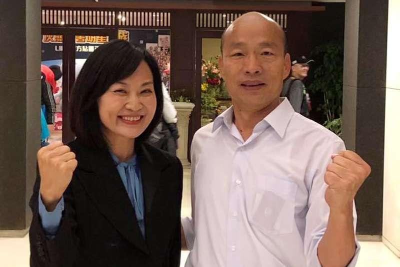 2018年11月20日_高雄市議員陳麗娜(左)和高雄市長韓國瑜(右)。(取自陳麗娜臉書)