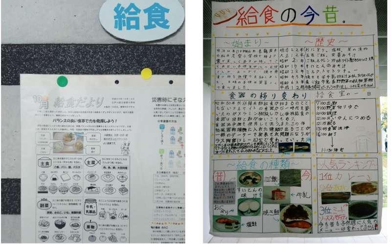20190301-東京都內國小的每日食育教育。(大享食育協會提供)