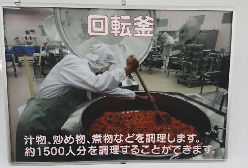 20190301-東京都府中市立學校給食中心,蒸氣迴轉鍋一次可以烹調1500人份菜餚。(大享食育協會提供)