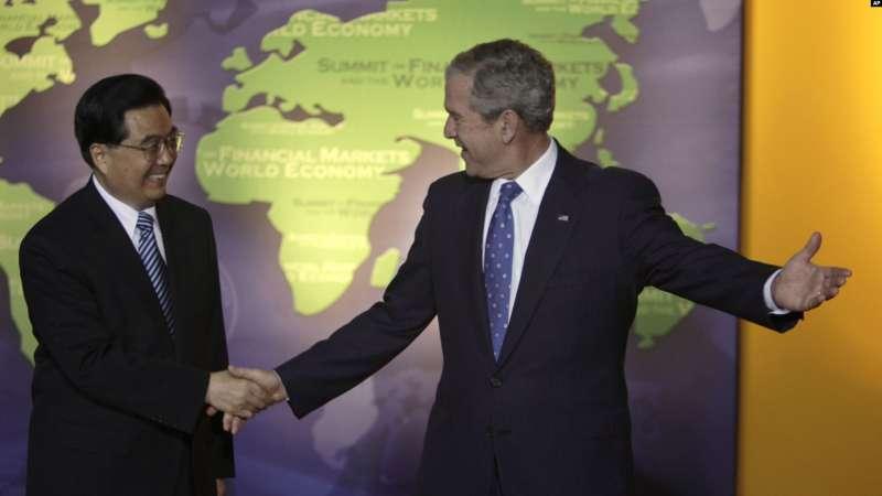 2008年11月15日,美國總統小布希與中國國家主席胡錦濤在華盛頓會面。(AP)