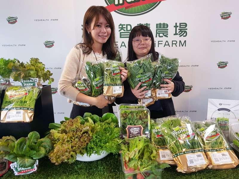 安賀斯團隊強調選用科技蔬菜及健康料理,頗能符合生醫人對吃的品質要求。(圖/方詠騰攝)