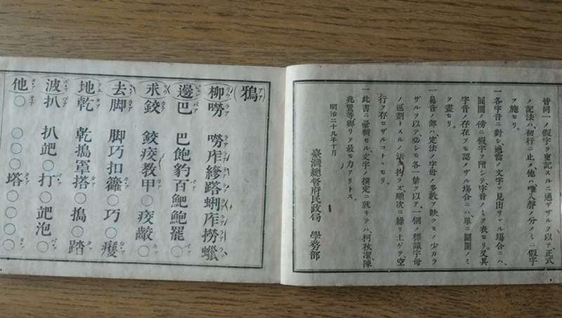 (圖/活水來冊房)