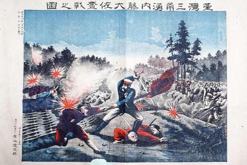 1895年日軍來台「接收」的情況(圖/維基百科)