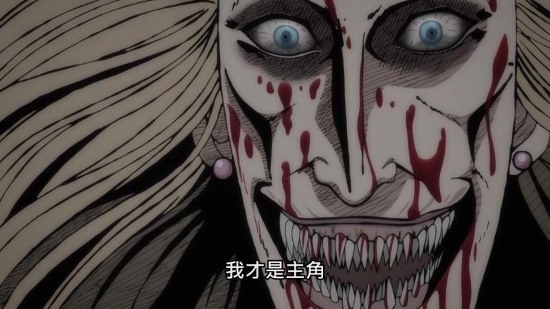 《時裝模特兒》中擁有血盆大口的主角淵(圖/截自Muse木棉花-TW @YouTube)