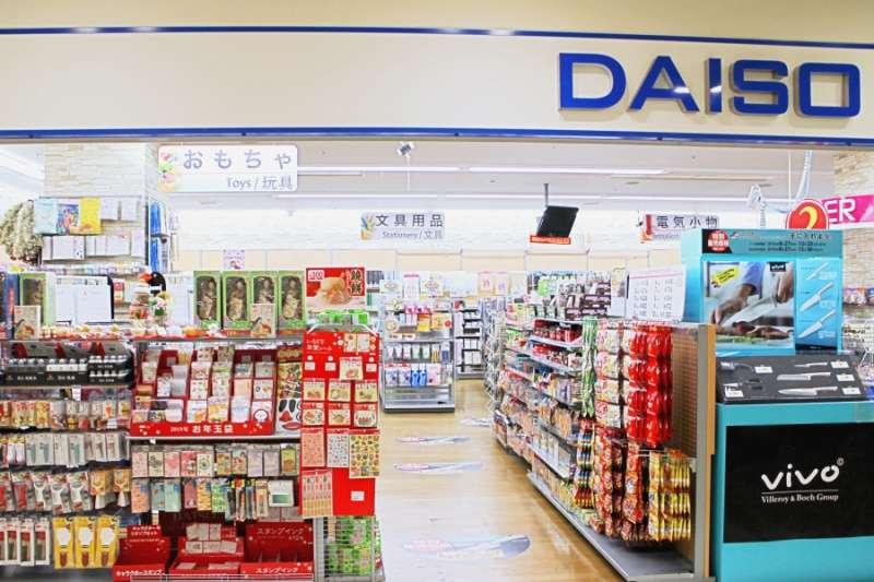 有名的百円商店大創(DAISO)。(圖/想想論壇提供)