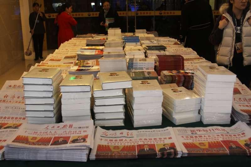 兩會新聞中心擺放各類供免費取用報章雜誌及《習近平談治國理政》書籍。(張家豪攝)