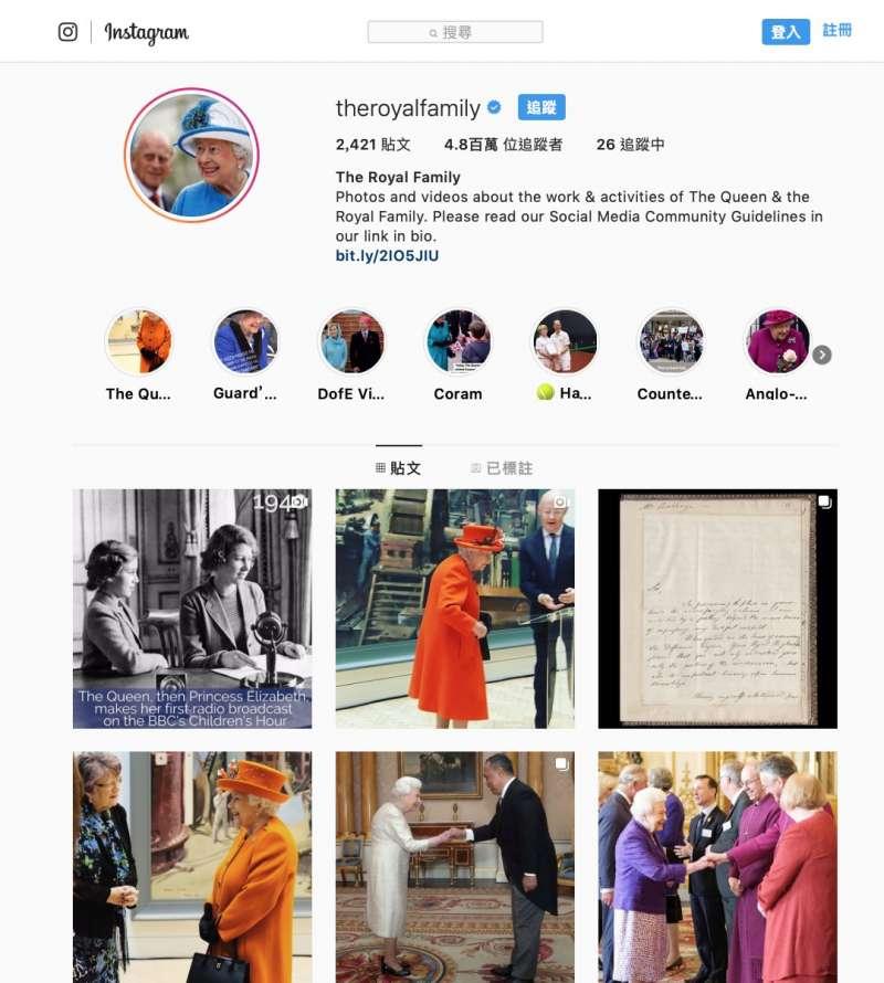 女王的Instagram帳號多半都是照片。(翻攝網路)