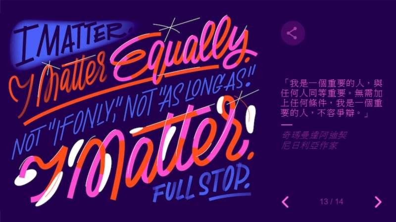 3月8日國際婦女節,引擎Google網站首頁的標題塗鴉。(擷取自Google網站)