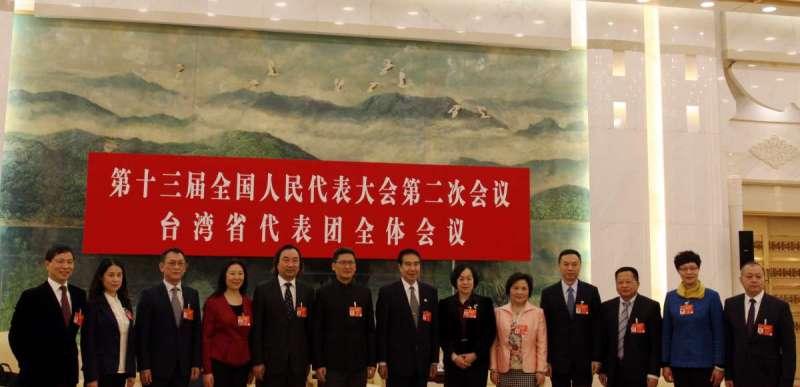 第13屆全國人民代表大會台灣省代表團13名委員合影。(張家豪攝)