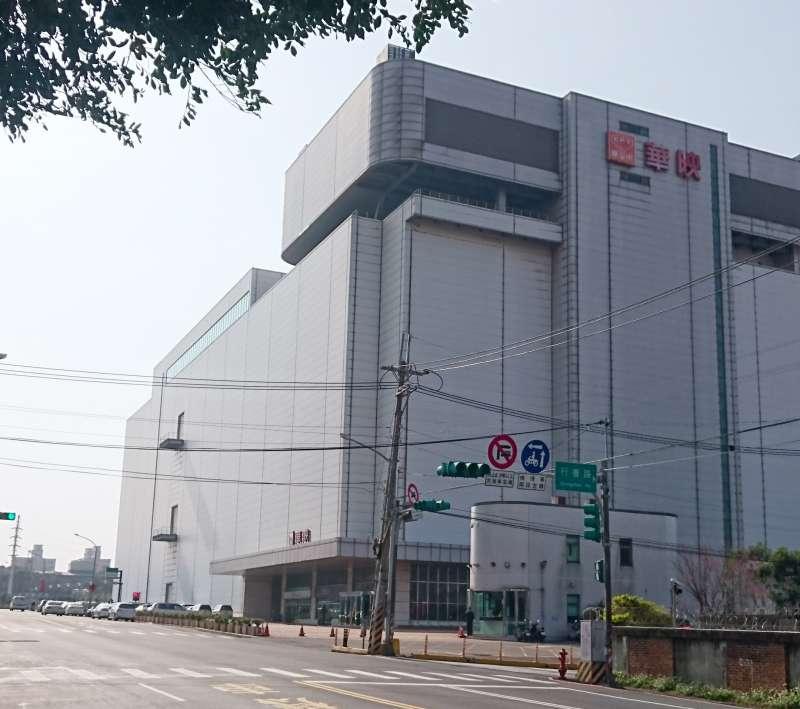 20190311_直圖_華映楊梅廠。中華映管。(資料照,取自Google Map)