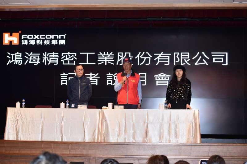 20190312-鴻海董事長郭台銘(中)12日召開記者會砲轟微軟。(讀者提供)