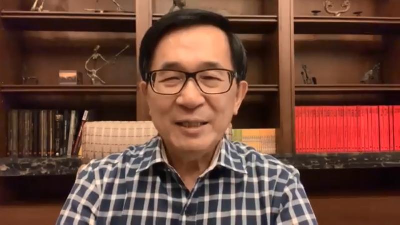 20190312-前總統陳水扁在臉書「新勇哥物語」上傳《阿扁踹共》影片。(取自YonGe Chen臉書)