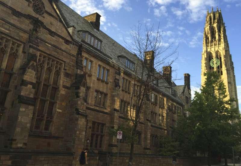 美國耶魯大學。(AP)