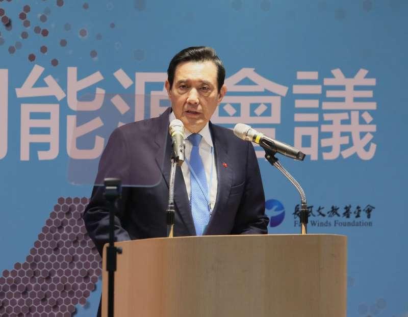 馬英九在2019民間能源會議,主張若藍營執政將重啟核四。(柯承惠攝)