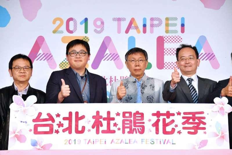 20190314-台北市長柯文哲今(14)日出席台北杜鵑花季記者會。(取自台北市政府)