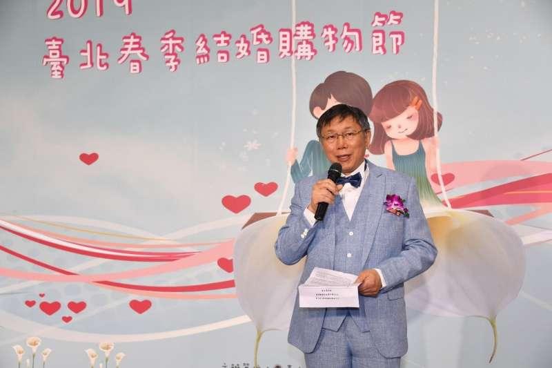 柯文哲今(15)日出席2019臺北春季結婚購物節活動。(台北市政府提供)