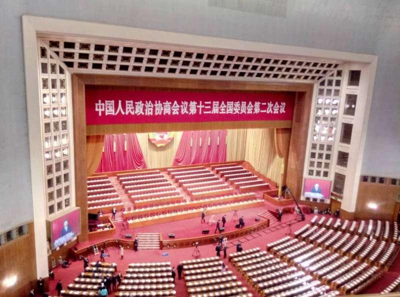 中國全國政協全體會在人民大會堂召開。(張家豪)