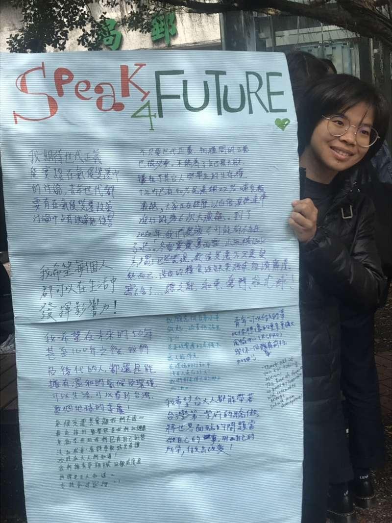 20190315-我國有數所大學、或國中小學生自發性響應動「Fridays For Future」。(廖羿雯攝)