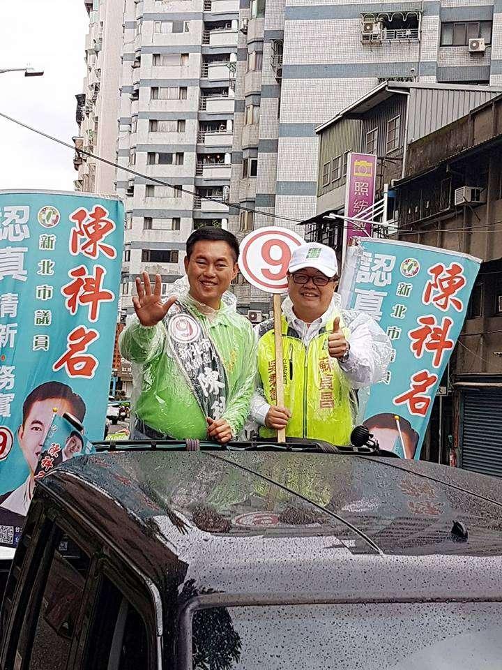 20190315-九合一大選前,民進黨立委吳秉叡(右),與時任民進黨新北市議員陳科名(左)車隊掃街拜票。(取自陳科名臉書)