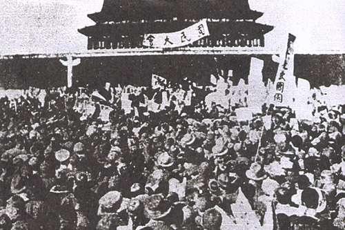五四運動,抗議者於北京示威(維基百科.公有領域)