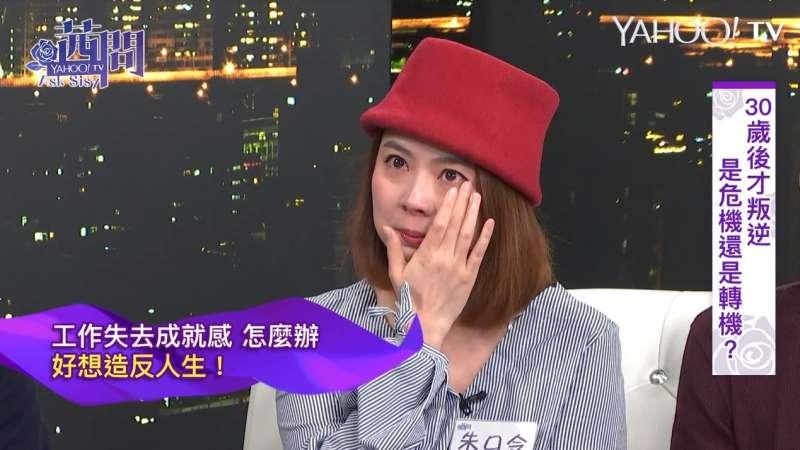 20190320-陳文茜和已過世外婆間的祖孫情讓來賓感動落淚(Yahoo TV提供)