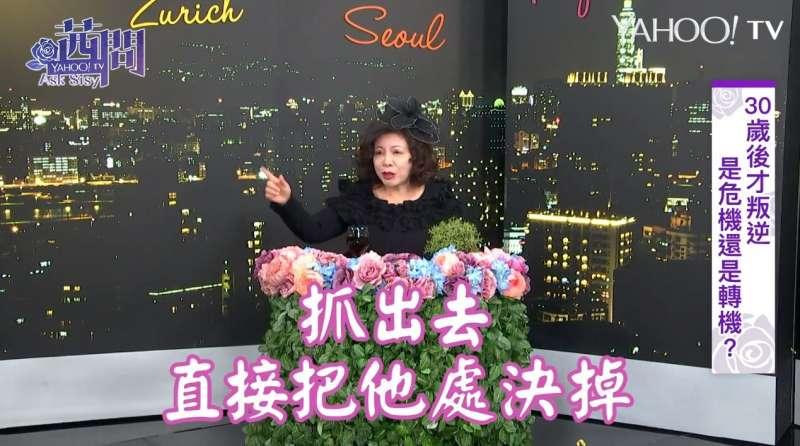 20190320-陳文茜聽到來賓想在35歲退休,氣到當場丟筆(Yahoo TV提供)