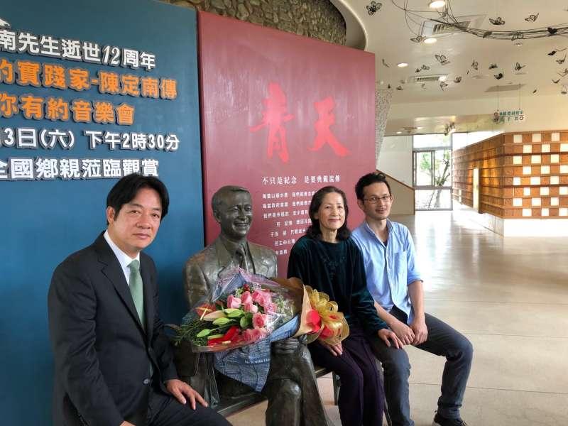 20190320-行政院長賴清德今天參訪陳定南紀念園區,說他若能當選總統,會延續清廉、勤政、愛鄉土理念治理國家,讓台灣更進步。(賴清德辦公室提供)