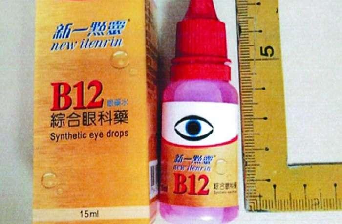 這款眼藥水因為成分含量不足,遭下架39萬瓶。(食藥署提供)